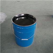 源头厂家 销售 环氧煤沥青漆 液体沥青油