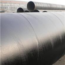 源头厂家 销售 液体沥青油 环氧煤沥青防腐漆
