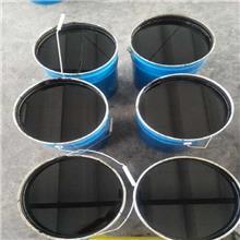 源头厂家 销售 环氧煤沥青漆 无味沥青漆