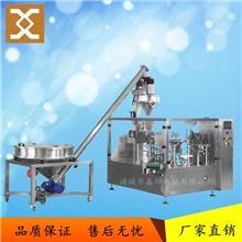 黑芝麻自动包装机 小袋豆奶粉给袋式包装机 粉剂自动计量包装设备