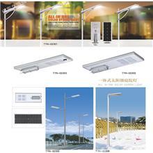 太阳能壁灯可定制 宜昌太阳能灯户外欢迎选购