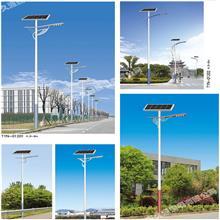 太阳能壁灯可定制 辽宁本溪太阳能灯户外欢迎选购