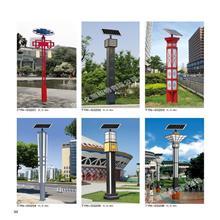 太阳能壁灯可定制 江苏泰州太阳能灯户外欢迎选购