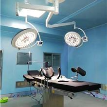 美容纹绣手术用无影灯 LED无影灯花瓣式吊式无影灯  邦诺医疗