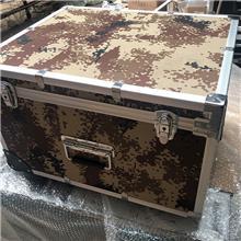 定制礼品拉杆箱订做logo图案儿童行李箱包万向轮登机密码旅行箱