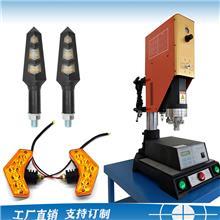 圆柱形LED转向灯 日行LED指示灯防水超声波焊接
