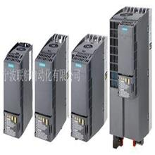 联航 变频器 高性能系统型变频器 规格报价
