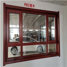 断桥铝门窗精选厂家 隔热防火窗 钢化玻璃 厂家直销 欢迎致电