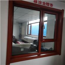 门窗铝材精选厂家 隔热断桥 普通铝材 系统门窗 门窗配件 欢迎定制