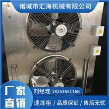 肉食制品速冻设备 厂家定制速冻柜  供应速冻机 汇海