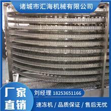 全自动速冻流水线 鲜肉速冻设备 北京食品速冻机 汇海机械