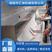 调理品速冻机 山野菜深加工设备 山西山野菜速冻设备 汇海机械