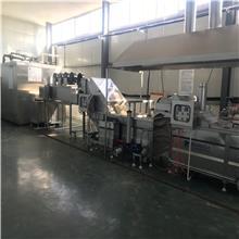 果蔬速冻机 调理品速冻流水线 天津食品速冻设备 汇海机械