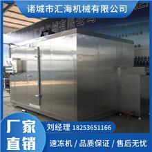 面食速冻机 玉米速冻机 辽宁食品速冻设备 汇海机械