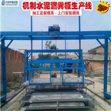 产床漏粪地板料线 养殖漏粪板机器 生产加工机制漏粪板设备 大恒养殖