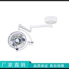 医院LED手术 无影灯700-500型 反光灯无影灯口腔诊查灯LED200