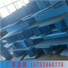 各种型号 电缆槽 刮板机电缆槽 764电缆槽 矿用电缆槽