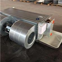 厂家直销卧式暗装风机盘管 壁挂式中央空调风机盘管 家用商用水空调