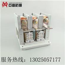 矿用真空接触器 CKJ5-600A真空交流接触器220V 380V 1140V低压接触器