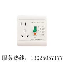 DK40L-10A16A热水器空调漏电保护 插座带开关漏保插座 冰箱空调热水器五插家电用