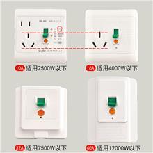 上海德力西 DK40L 86型插座空调热水器漏电保护开关 10A 16A