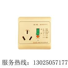 漏电保护器开关DK40L- 16A冰箱空调热水器家电用 3插 86型 漏电保护插座带开关