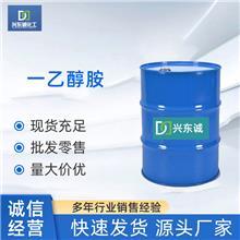 湖北武汉一乙醇胺生产厂家 一乙醇胺现货供应