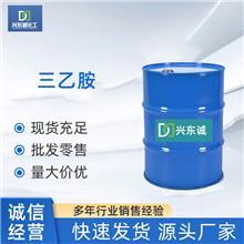 湖北武汉三乙胺生产厂家 三乙胺现货供应