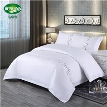 定制批发名宿用品宾馆床上四件套60支简约绣花酒店布草床品套件