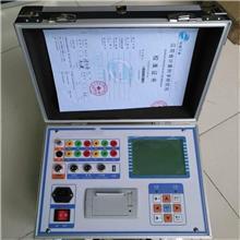 高压开关动作特性测试仪,断路器机械特性测试仪,断路器特性测试仪,高压开关特性测试仪