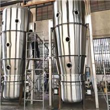 孝昌干燥食品添加剂沸腾干燥机 钛白粉沸腾干燥机 咖啡渣沸腾干燥设备