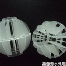 山东厂家直销 多面空心球 废气塔用多面空心球 空心球填料