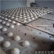 厂家现货 长柄滤头 防堵长柄滤头 水处理滤头 生物滤池用滤帽
