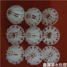 厂家直销塑料空心球填料 50mm净化球 废气塔多面空心球填料