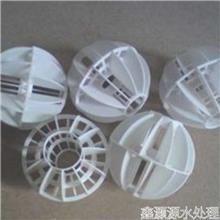 多面空心球pp塑料填料 过滤球除尘除雾除臭废气塔脱硫塔填料