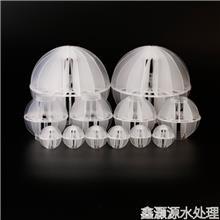 厂家直销pp多面空心球 塑料空心球 过滤球 洗涤塔废气塔用填料