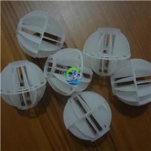 50多面空心球 PP塑料空心球 废气塔净化塔填料球厂家直销
