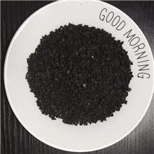 化工脱硫用活性炭_齐力环保_椰壳活性炭_脱硫醇活性炭