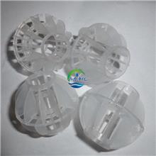 厂家直销pp多面空心球 水处理塑料空心球填料 废气塔用空心球填料
