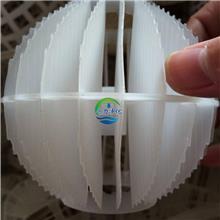 聚丙烯多面空心球 50塑料多面空心球填料 污水处理聚丙烯空心球废气塔填料