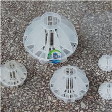 广西多面空心球 废气塔多面空心球填料 聚丙烯多面空心球厂价直销 现货直销厂家