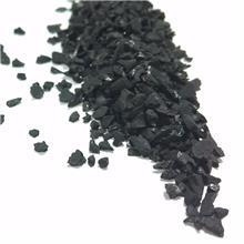 原生椰壳活性炭 优,质水质椰壳活性炭 催化载体椰壳活性炭用作炼油厂催化装置汽油脱硫醇催化