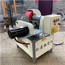 新型圆管除锈机 浩恒机械 家具管外圆抛光机 各种系列型号打磨抛光机