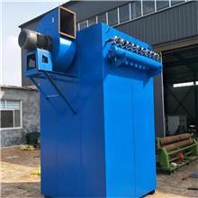 工业脉冲袋式除尘器 仓顶除尘器 喷涂车间脉冲布袋除尘器 喷吹袋式收尘设备 润丰环保