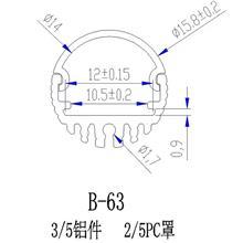 一体化套件LED日光灯管外壳套件t5一体化外壳T5一体灯管套件