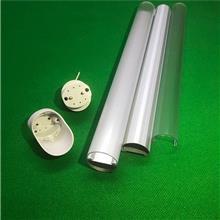 厂家直销led日光灯管套件T8分体外壳配件正圆 宽板铝塑管 卡扣
