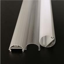 LED灯罩挤出厂家供应T6铝塑管 2G11双管 T6半铝半铝塑 管径20MM