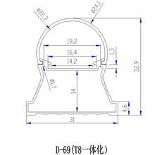 led日光灯管套件 T5分体铝塑外壳配件 T5太阳花套件 T5分体铝塑壳