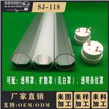 PCB板下沉 SJ-118 LED日光灯管外壳 T8灯管套件 大功率 厚重款