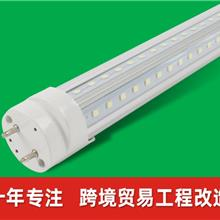 供应LED日光灯管/日光灯管外壳/铝塑管/PC管/双色管